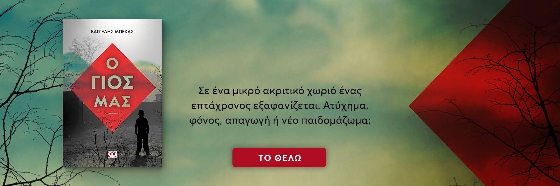 ΜΠΕΚΑΣ