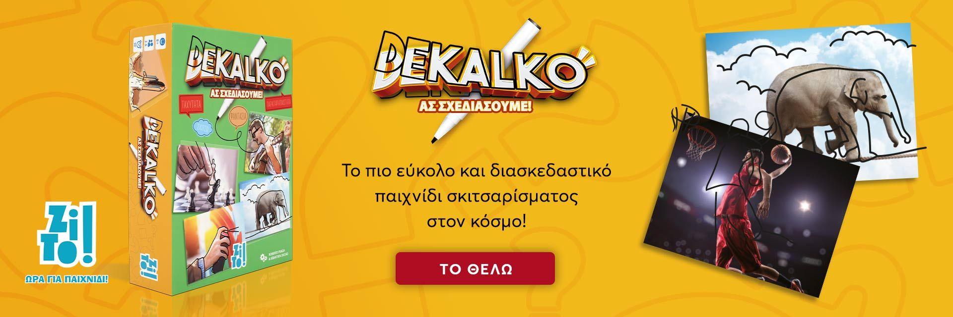 ZITO!- DEKALKO